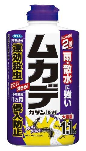 フマキラー ムカデカダン 粉剤 徳用 ボトル1.1kg