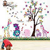 Walplus Wall Sticker Mural Decal Paper Art Decoration Animal Colourful Tree Kid Room Children Cute