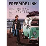 FREERIDE.LINK #02 WINTER 2016 (MIX Publishing)