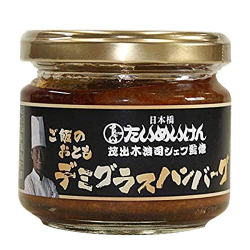 日本橋 たいめいけん メディアで話題 【ご飯のおとも デミグラス ハンバーグ 100g瓶】 ごはんのおとも ご飯のお供