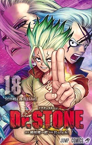ドクターストーン Dr.STONE 全18冊コミックセット