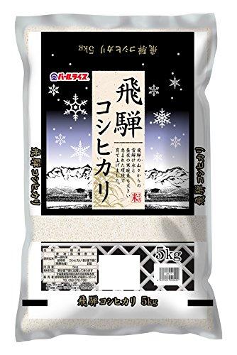 【精米】 岐阜県産 白米 飛騨コシヒカリ 5kg 令和2年産