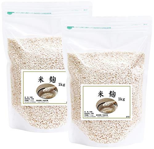 自然健康社 乾燥米麹 1kg×2袋 チャック付き袋入り
