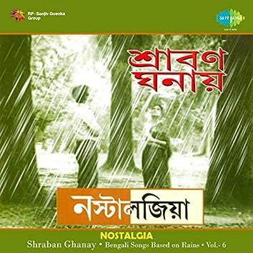 Shraban Ghanay - Nostalgia, Vol. 6
