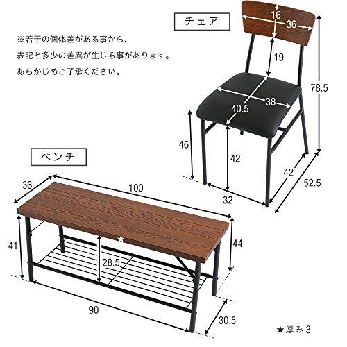 LOWYAロウヤダイニングセットタモ材天然木木製ダイニングテーブル5点セット4人掛け135cmブラウンおしゃれ新生活