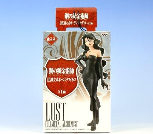 Alchemist FULLMETAL ALCHEMIST DX assembly type Posing Figure Banpresto new sale of steel last LUST (japan import)