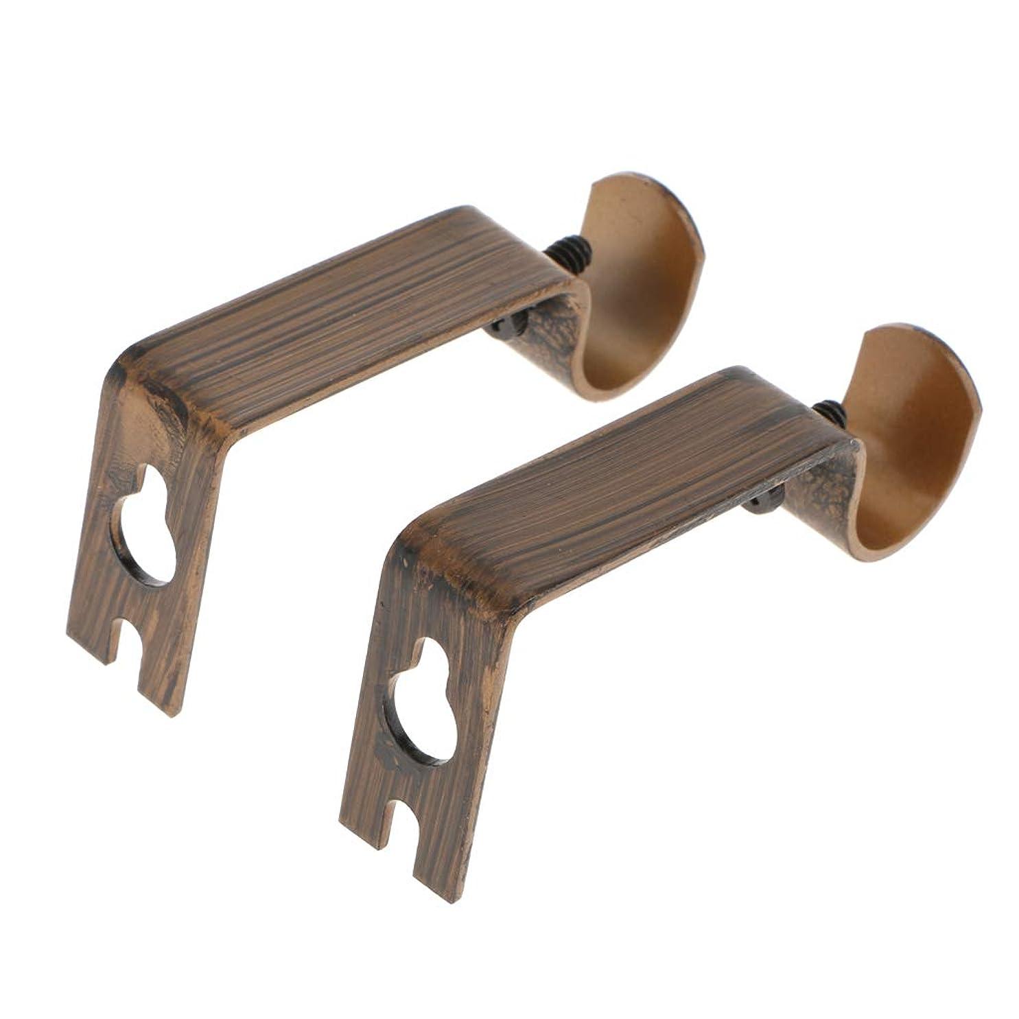 破壊的正規化絞る2本入り カーテンロッドブラケット カーテンポールブラケット ロッドポールサポート 調節可能 ブロンズ