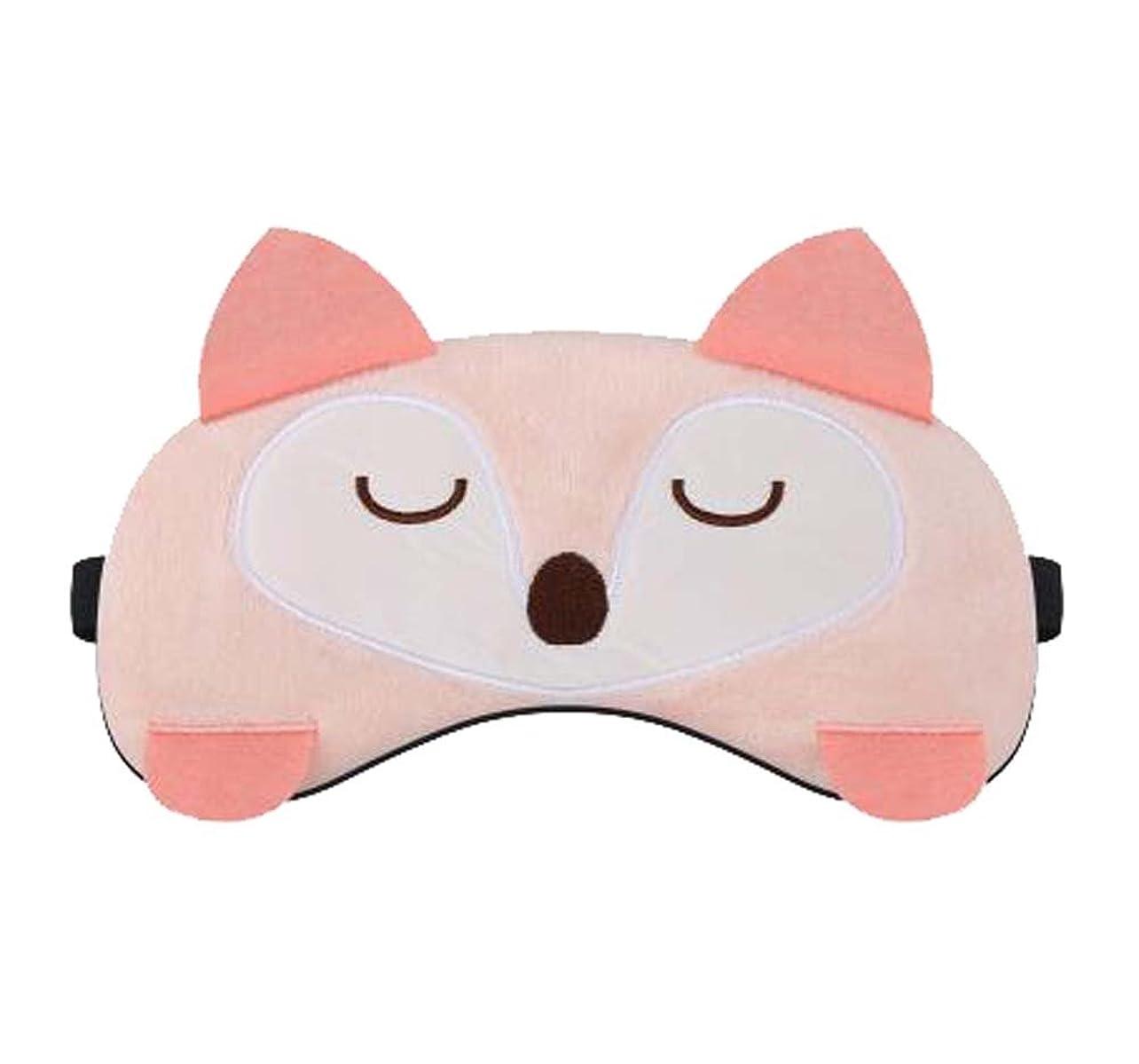 ゆでるピニオンなぞらえるかわいい睡眠マスクアイマスク - セラピー不眠症 - 男性、女性、女の子、子供、A