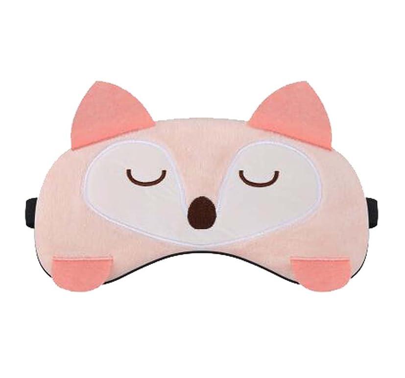 純粋な説明的行方不明かわいい睡眠マスクアイマスク - セラピー不眠症 - 男性、女性、女の子、子供、A