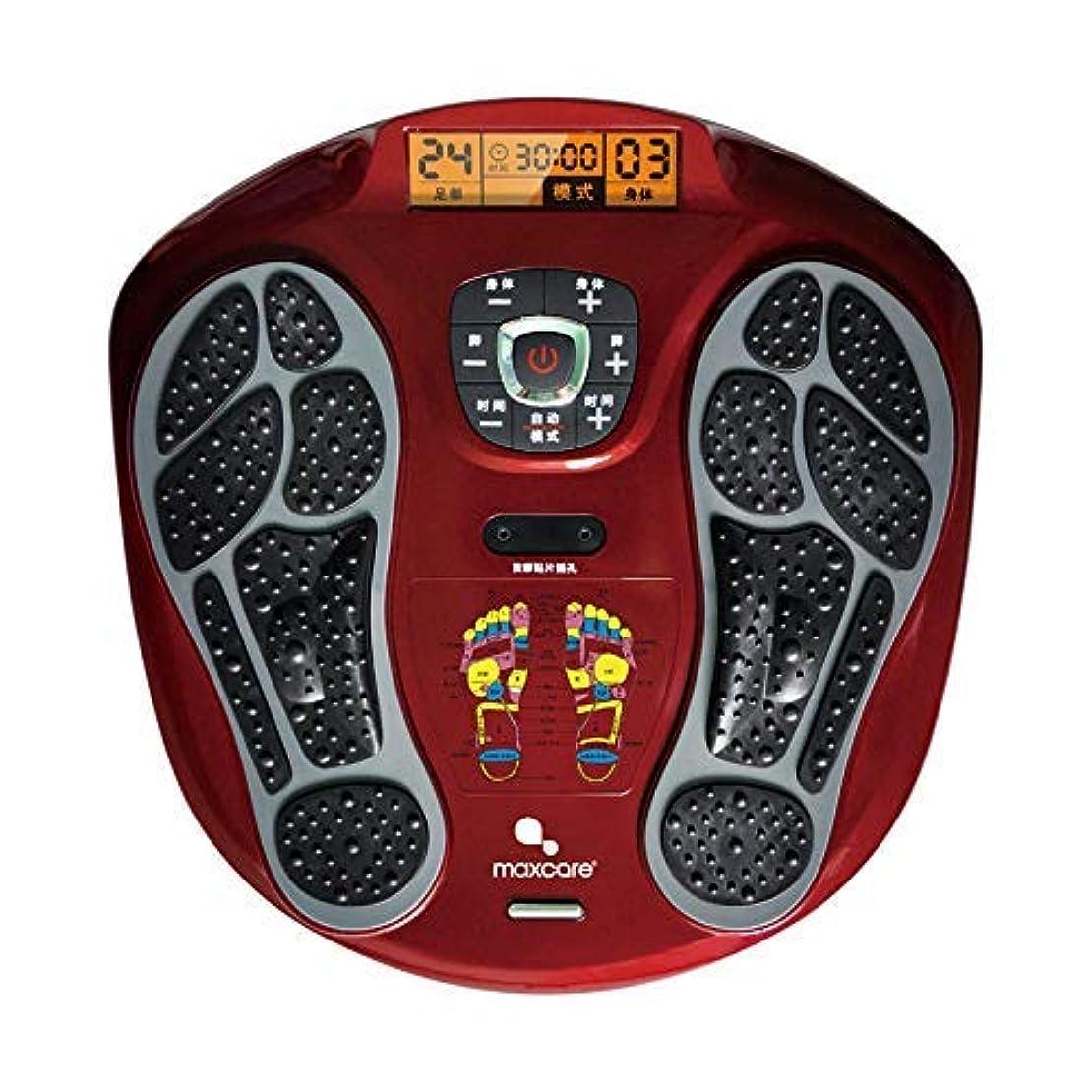 凝視トレッドコミュニケーション血液循環を促進するリモートコントロールフットマッサージャー、フルフットマッサージ体験のためのLEDディスプレイスクリーン、疲れた痛みの足をリラックスインテリジェント