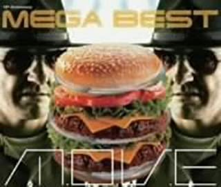 10th Anniversary MEGA BEST(DVD付)