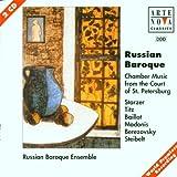 Russische Barockmusik - Russian Baroque Ensemble