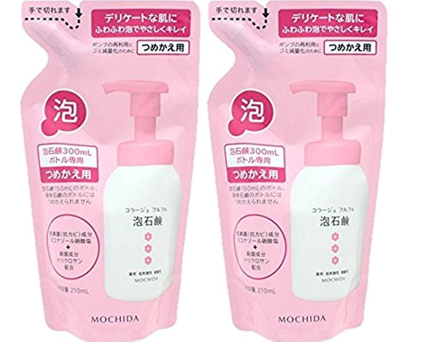 洪水理解死の顎コラージュフルフル 泡石鹸 ピンク つめかえ用 210mL (医薬部外品)×2