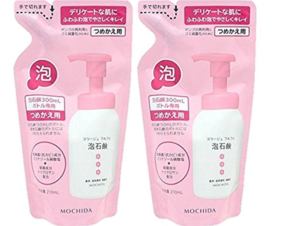 劣る遠近法天才コラージュフルフル 泡石鹸 ピンク つめかえ用 210mL (医薬部外品)×2