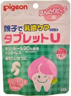 ピジョン 親子で乳歯ケア タブレットU ほんのりピーチ味 60粒 1歳6ヶ月頃から