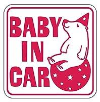 Sticker Shop Haru BABY IN CAR マグネット くま 角型 レッド