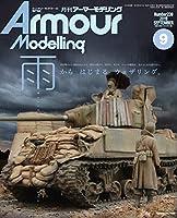 Armour Modelling 2019年 09 月号 [雑誌]