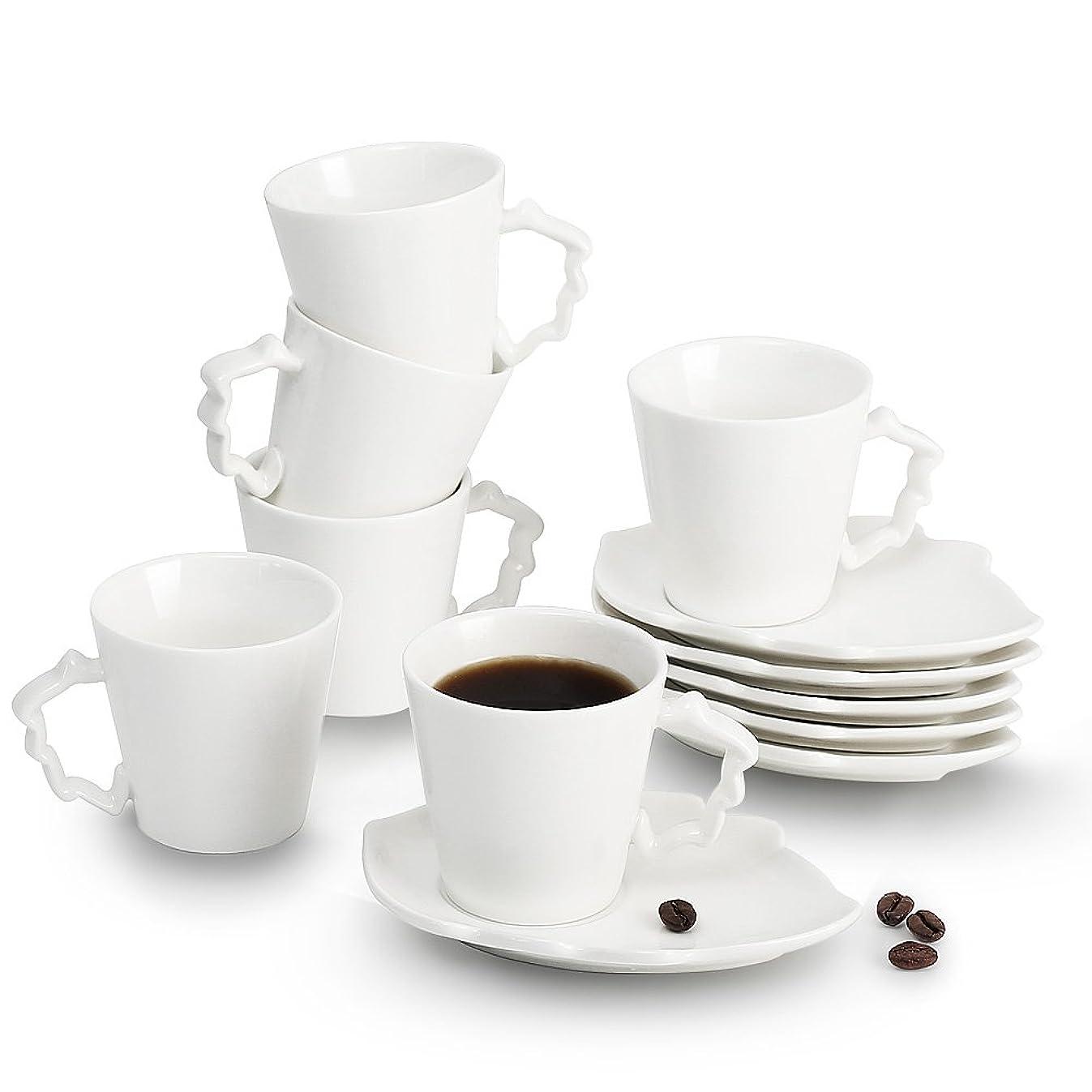 Porcelain Ceramics Italian Turkish Mini Espresso Coffee Cups Leaves Series 2 oz Cups & Saucers Set of 6,Sweejar Home