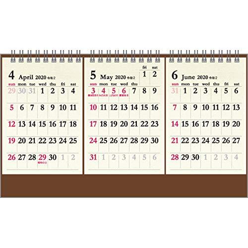 【2020年版 4月始まり】卓上カレンダー コットン 3マンス CTN-546