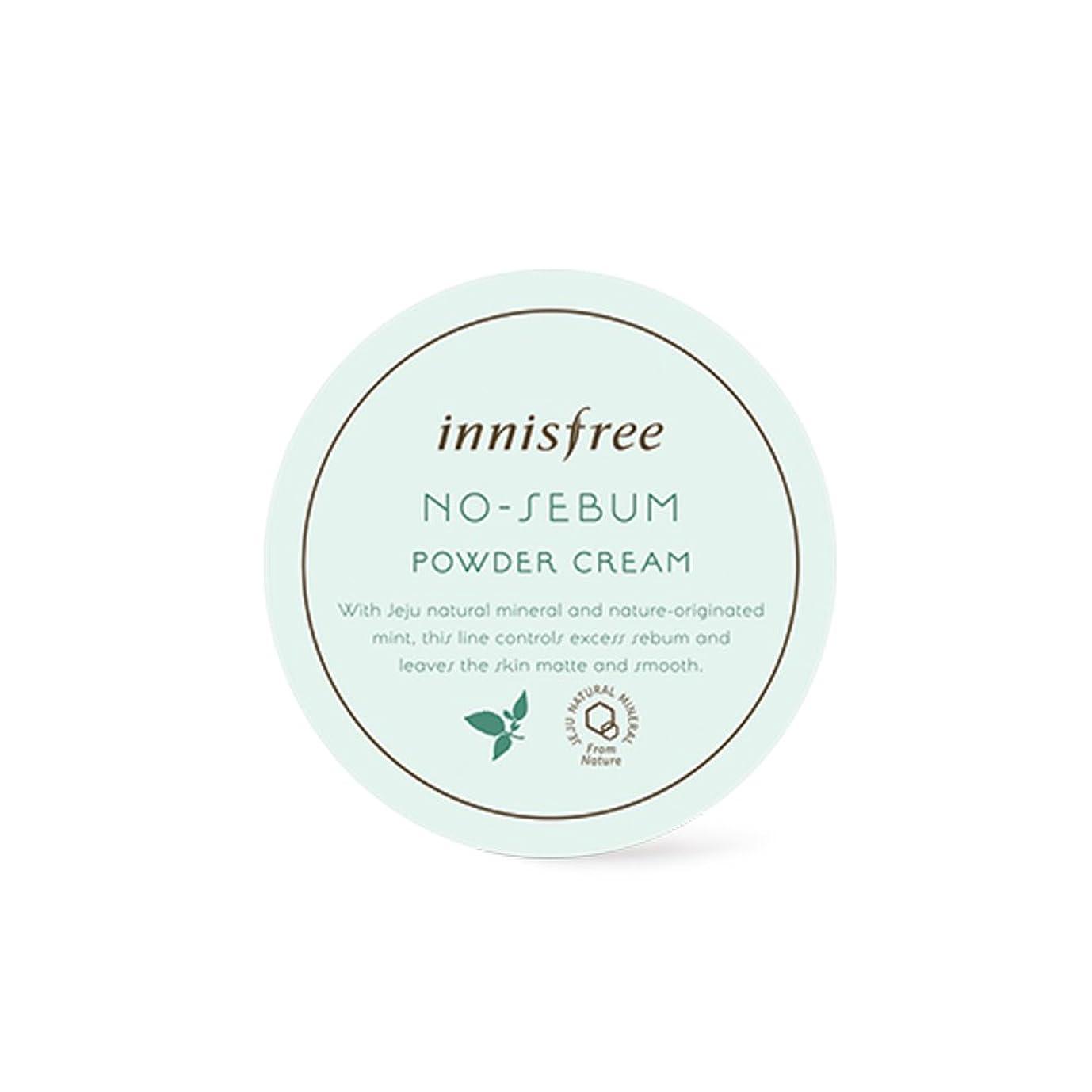 制限口径傘イニスフリー[ Innisfree ]ノー皮脂パウダークリーム25g、油性スキンケア、オイルコントロール用[No-Sebum Powder Cream 25g, for Oily Skin Care, Oil Control][並行輸入品][海外直送品]