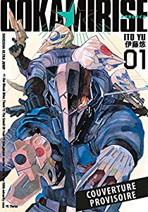 Ookami Rise Edition simple Tome 1