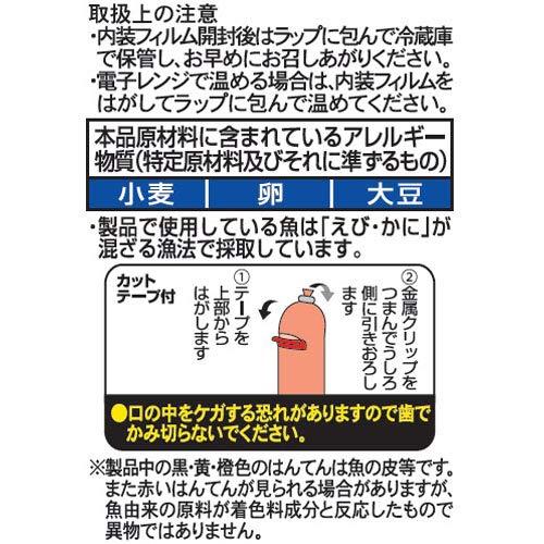 東洋水産マルちゃん『4本入りソーセージ減塩』