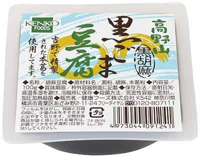 健康フーズの高野山 黒ごま豆腐100g×3個 JAN: 4973044091241
