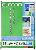 エレコム 用紙片面スーパーファイン(薄手)A4/200枚 EJK-SUA4200 1セット(3個)