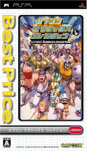 Capcom Classics Collection (Best Price) [Japan Import]