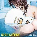 DEAD STROKE / 藤田恵名