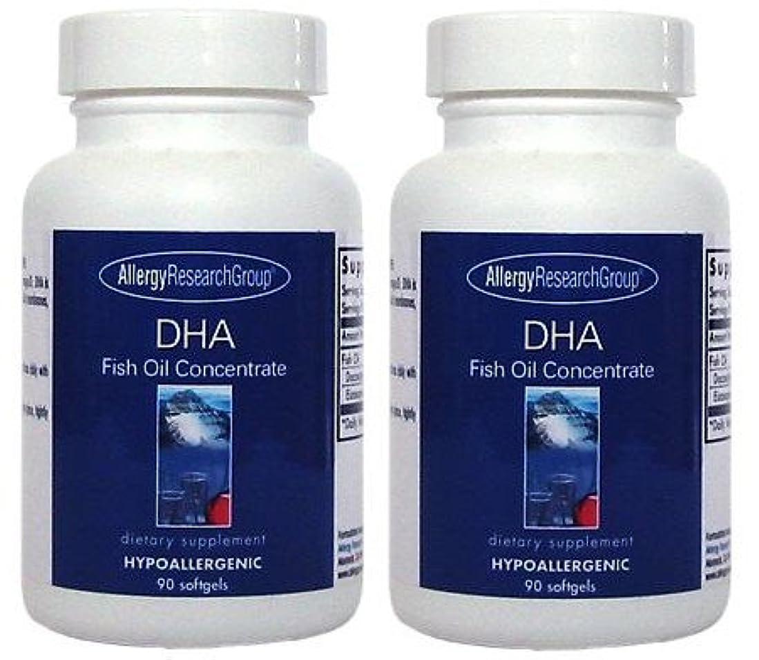 管理します橋脚スキャンダルDHA & EPA (DHA Fish Oil Concentrate 90 Softgels ) [海外直送品] 2ボトル