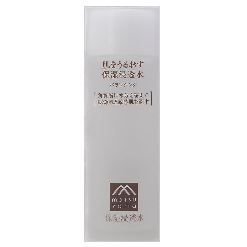 強要ラウズシャベル肌をうるおす保湿浸透水 バランシング(化粧水) べたつきを抑える [乾燥肌 敏感肌]