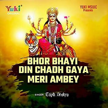 Bhor Bhayi Din Chadh Gaya Meri Ambey (Aarti)
