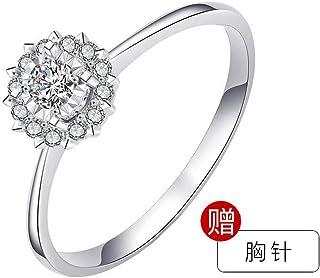 RAINRING+ 18K金结婚钻石戒指女求婚订婚白金钻戒1克拉 手捧花设计 可印字