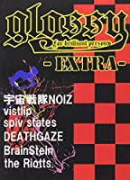 glossy-EXTRA- [DVD]