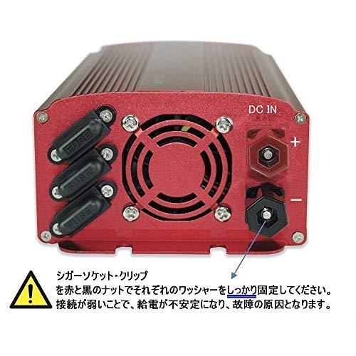BESTEK(べステック)『インバーター1000W(MRI10010)』