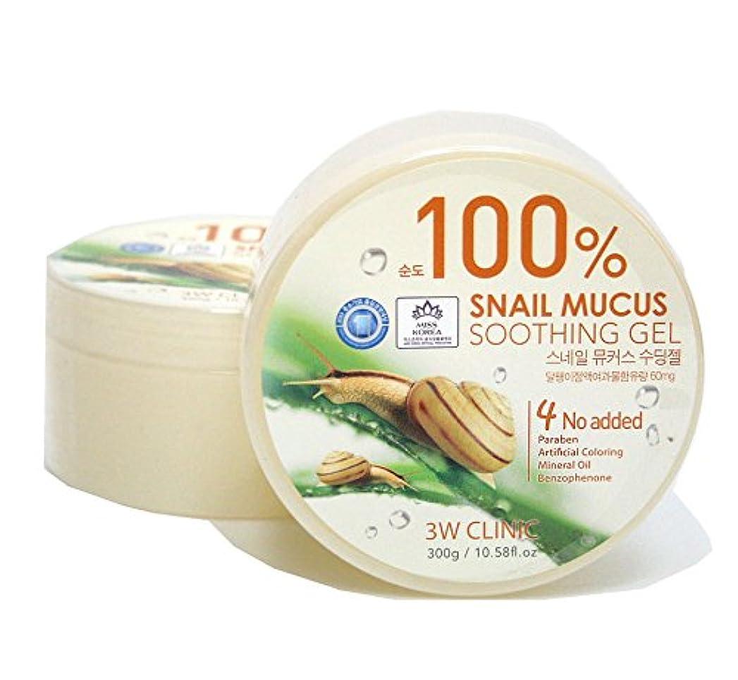 結論データム心臓[3W CLINIC] カタツムリ粘液スージングジェル300g / Snail Mucus Soothing Gel 300g / 水分/オールスキンタイプ / Moisture / fresh and smooth / All Skin Types / 韓国化粧品 / Korean Cosmetics [並行輸入品]