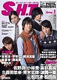 東映ヒーローキャストPHOTOBOOK S.H.T.(スーパーヒーロータイム)2014 spring (ホビージャパンMOOK 555)