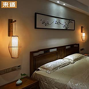 Chinese Style Wall light Wall Lamp Wall Sconce for Bedroom,Bar,Hotel,Living Room and Kitchen,:Seks-irani