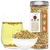 Plant Gift Chinese Gold Buckwheat Tea ( Té de alforfón ) skin care Health Herbal chinese flower Tea , 150g / 5.29oz