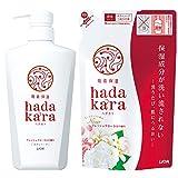 ハダカラ hadakara ボディソープ 保湿タイプ フレッシュフローラルの香り セット 本体500ml+詰め替え360ml