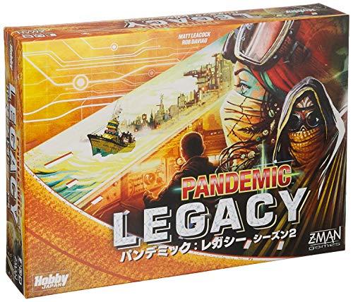 ホビージャパン パンデミック: レガシー シーズン2 (黄箱) (Pandemic: Legacy) 日本語版 (2-4人用 60分×12回 14才以上向け) ボードゲーム