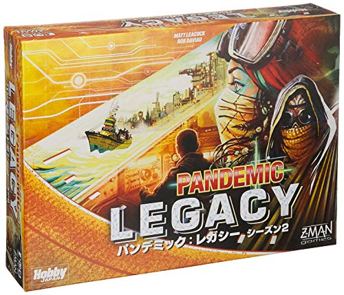 パンデミック:レガシー シーズン2(黄箱) (Pandemic: Legacy) 日本語版 ボードゲーム