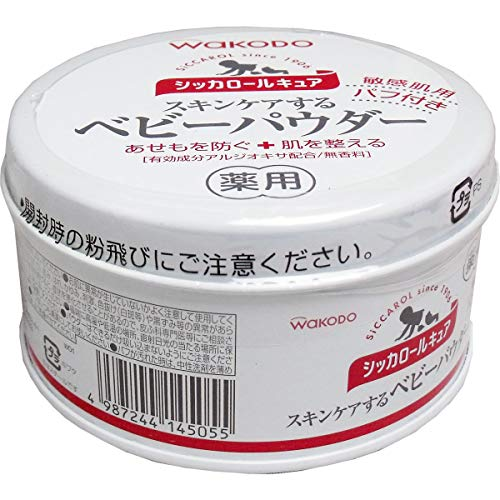 和光堂シッカロールキュア薬用ベビーパウダー無香料敏感肌用140g