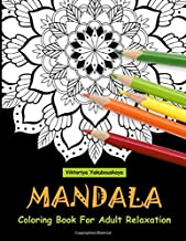 Best coloring book mandala Reviews