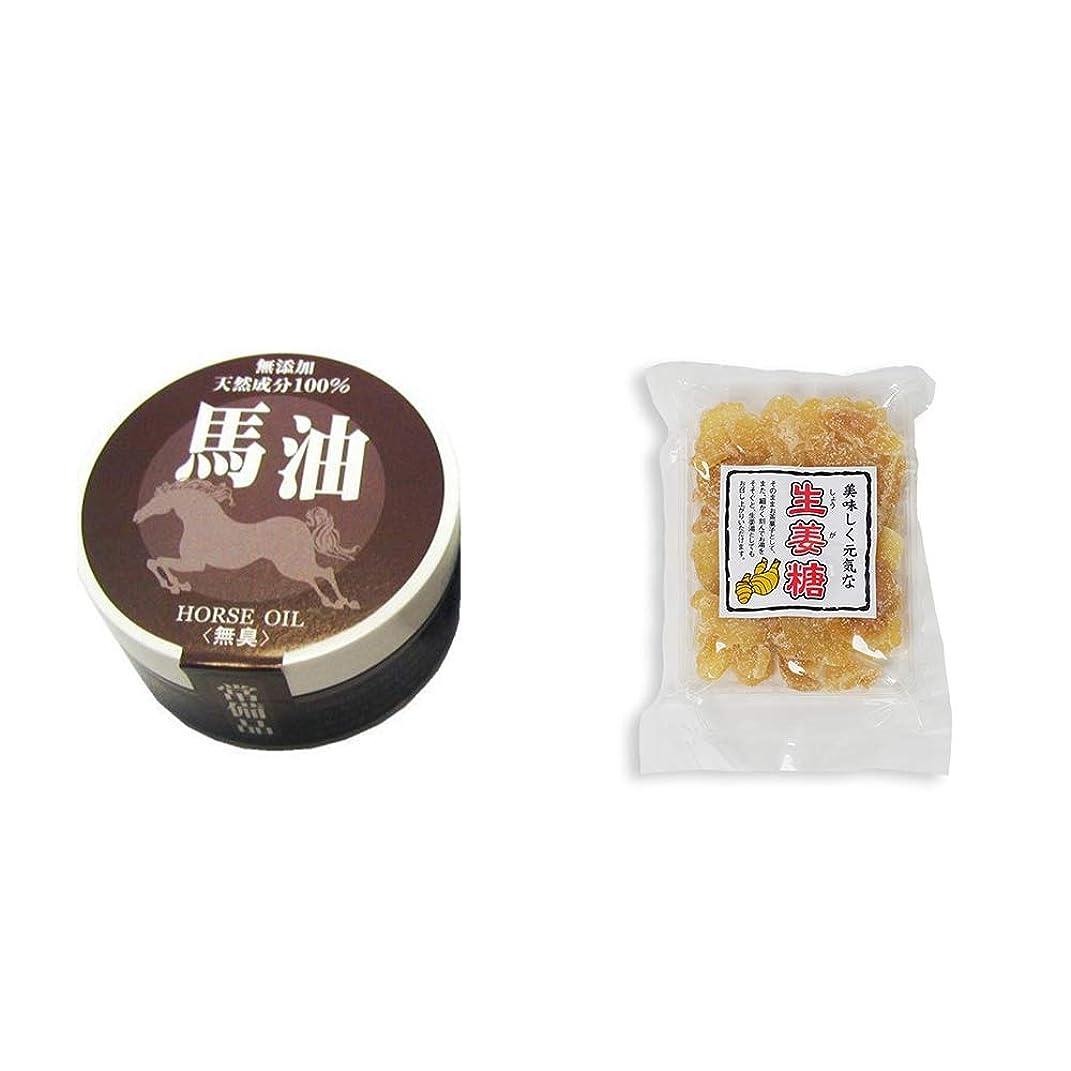 酒砂時系列[2点セット] 無添加天然成分100% 馬油[無香料](38g)?生姜糖(230g)
