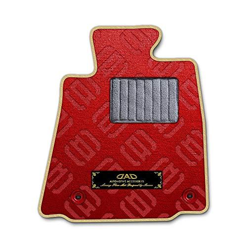 DAD ギャルソン D.A.D エグゼクティブ フロアマット TOYOTA (トヨタ) PASSO・PASSO Sette パッソ・セッテ M502/512S 年式H20/12〜24/3 1列目ベンチシート 1台分 モノグラムデザインレッド/オーバーロック