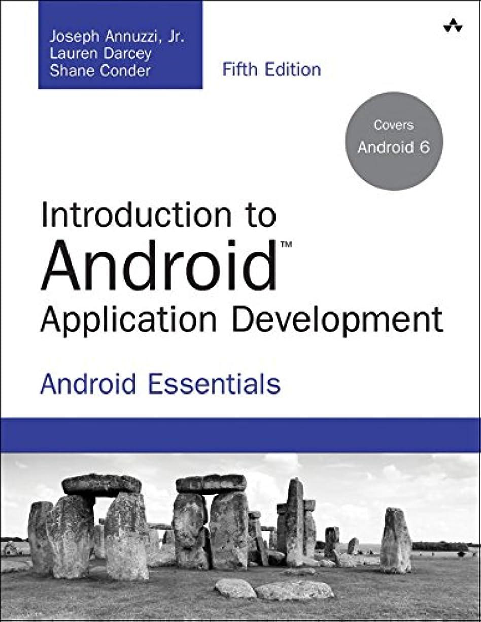 知覚するアンテナあたたかいIntroduction to Android Application Development: Android Essentials (Developer's Library) (English Edition)