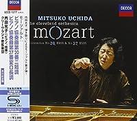 Mozart: Piano Concerto 20 & 27 by Mozart (2010-11-03)