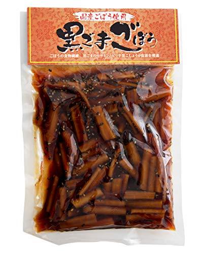 黒ごまごぼう 200g(国産ごぼう使用)黒胡麻の芳醇な香りがクセになる牛蒡の漬物(黒ゴマとゴボウの漬物)黒ごまのセサミン ピリ辛黒こしょうが食欲を増進